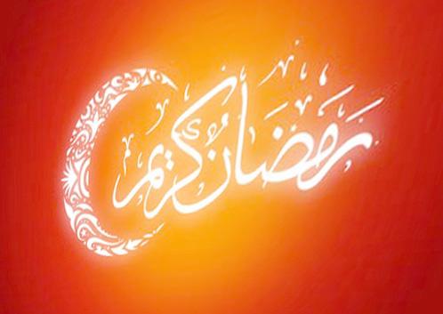 date-ramadan-maroc-2013